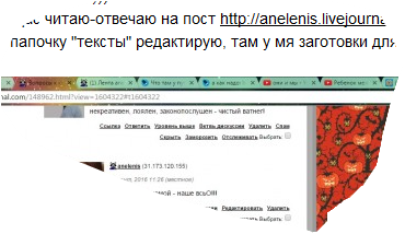 screenshot 2016-09-11 001