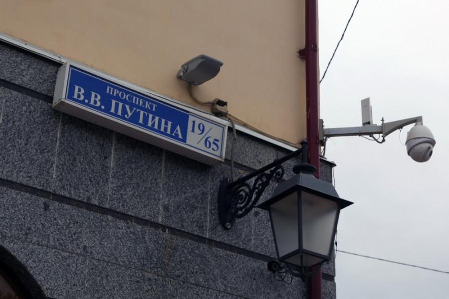 центральная улица Грозного