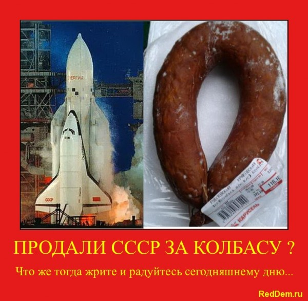 космос-Звездные-Войны-фильмы-глонасс-412930.jpeg