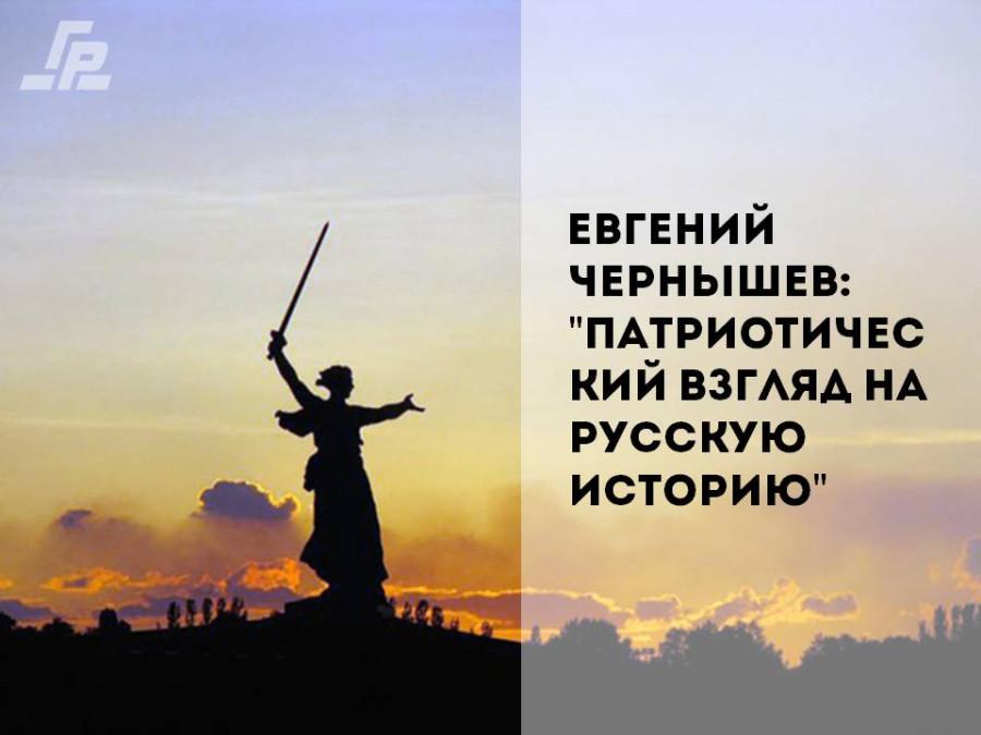 banner_dlya_GR