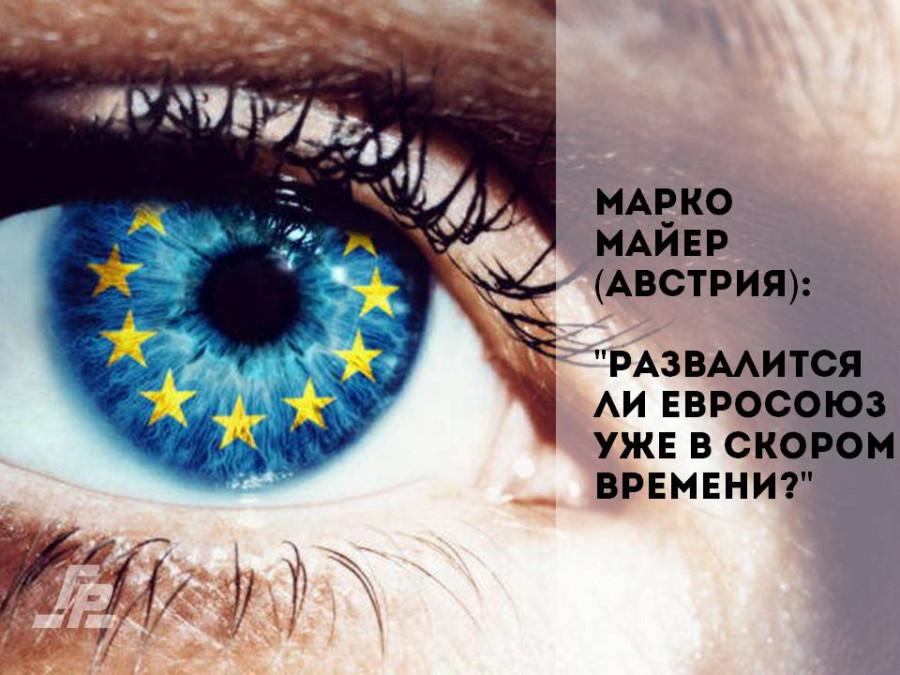 banner_dlya_GR23