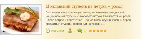 Анонс-5в