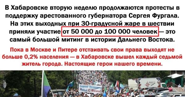 Хабаровск1.1