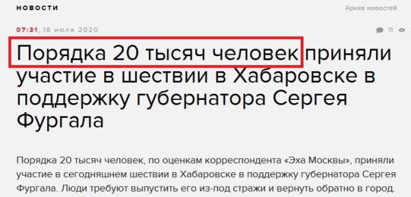 Хабаровск2.2