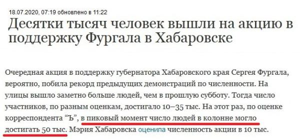 Хабаровск3.3
