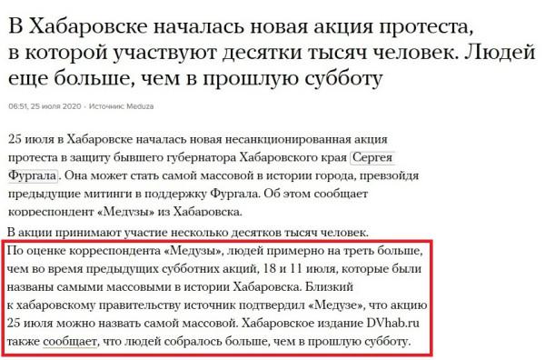 Хабаровск4.1