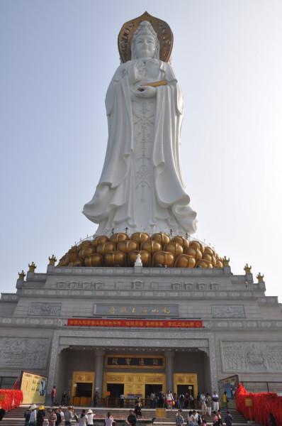 Кальпы буддизма наньшань