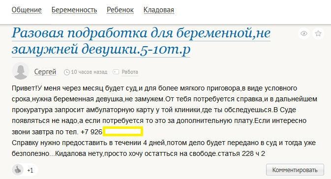 Нежная фотосессия беременности Киев