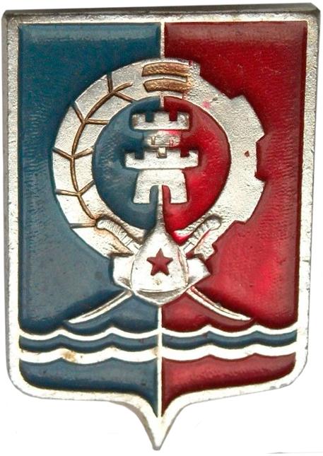 Советский герб Ростова-на-Дону