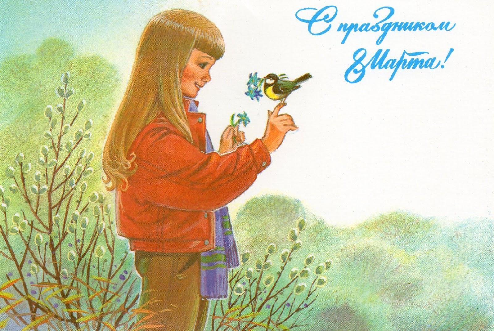 советские открытки на 8 марта с цветами