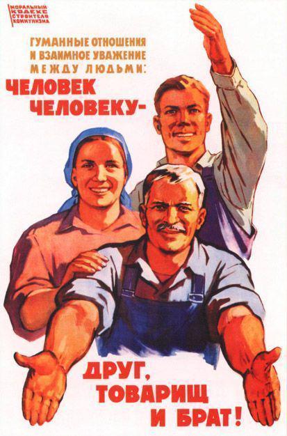 1179930824_sovpolpost_00095.jpg