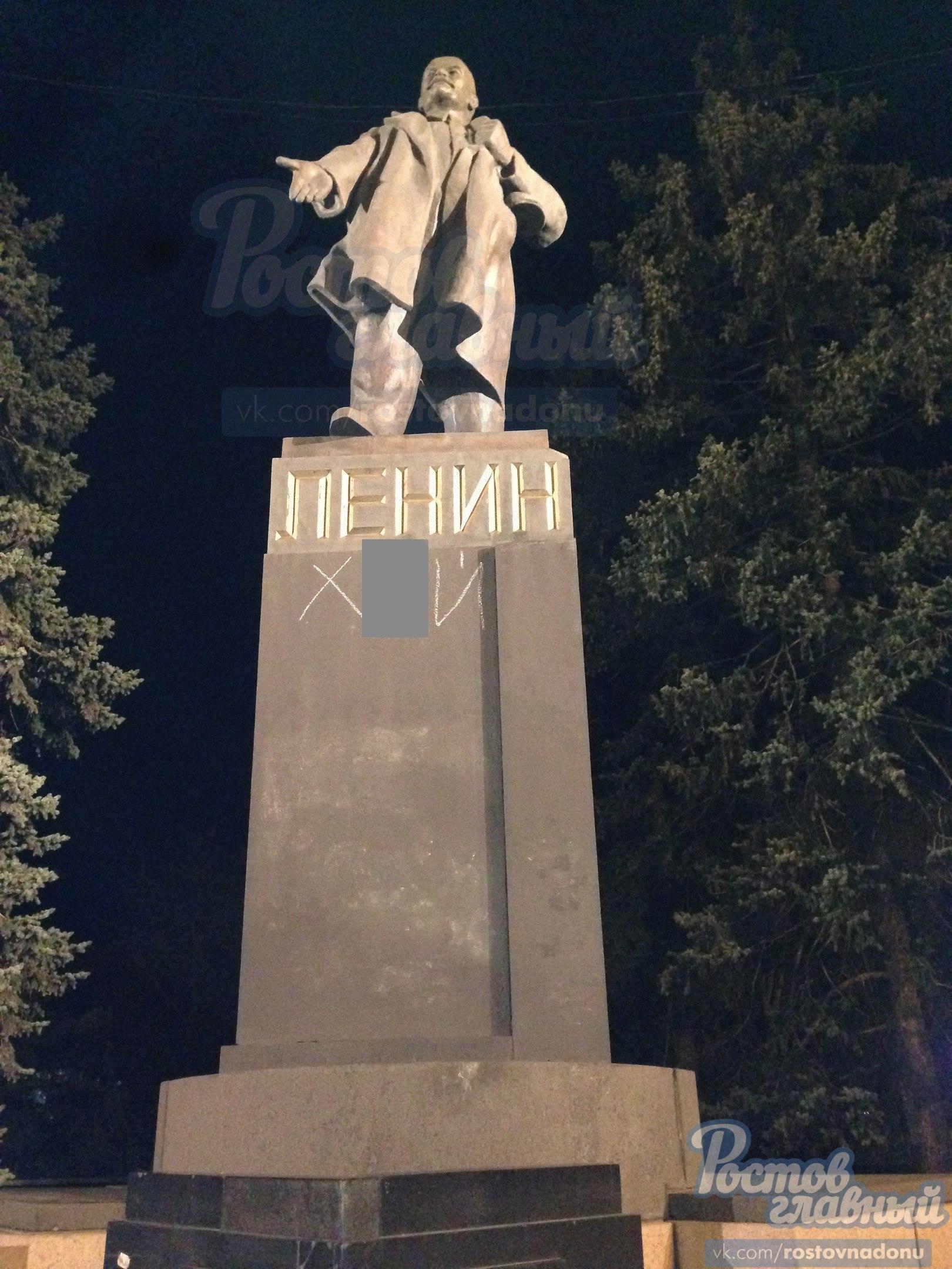 В Ростове вандалы осквернили памятник Ленину