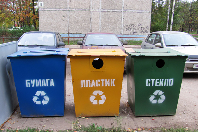 сортировка мусора в Кирове Вятке