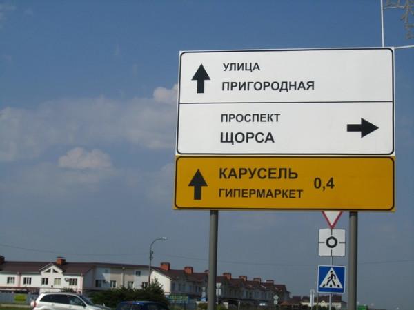 """улица обозначена """"проспектом"""""""