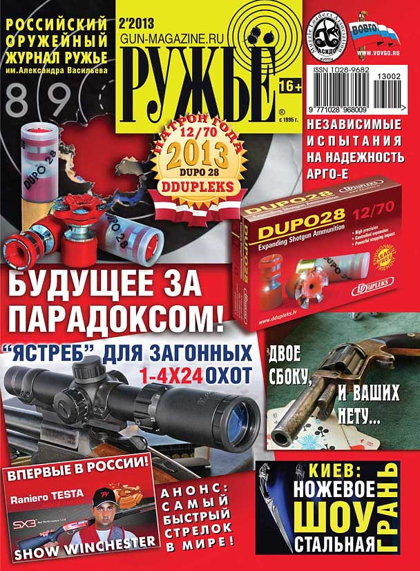 !cover2_2013 good
