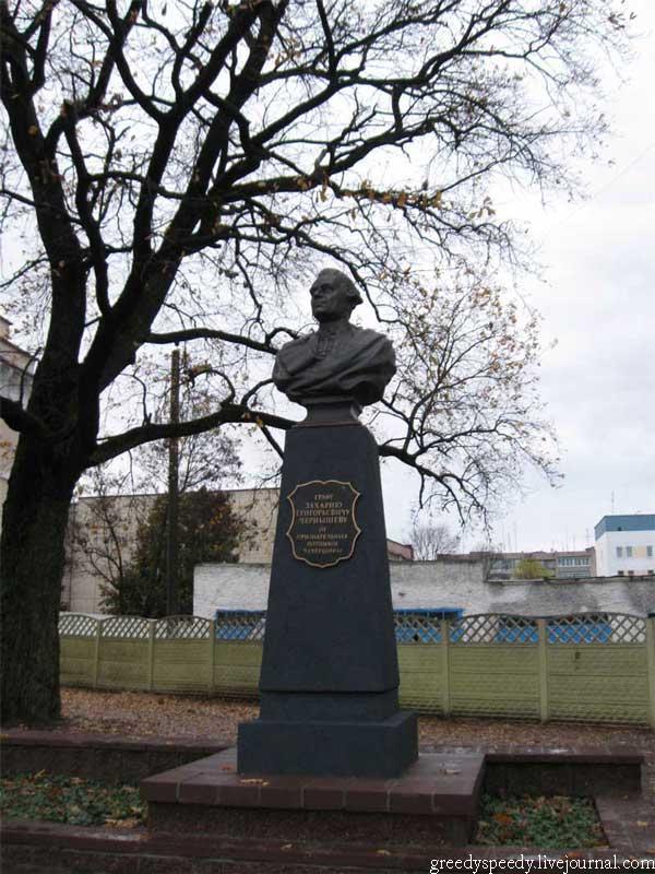 Чечерск. Гомельская область. Памятник Чернышеву.