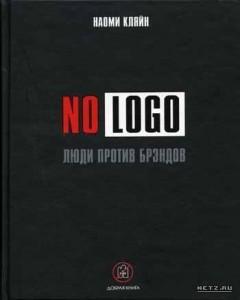 no_logo_cover