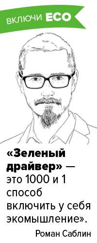 VK_avatar2