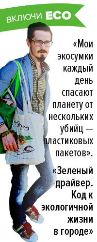 VK_avatar_sumki_2