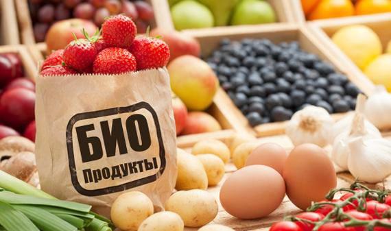 Будущее натуральных продуктов