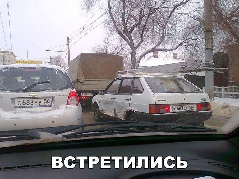 QE_t92Mc3SE.jpg