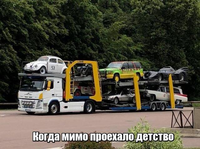 fotopodborka_vtornika_53_foto_1.jpg