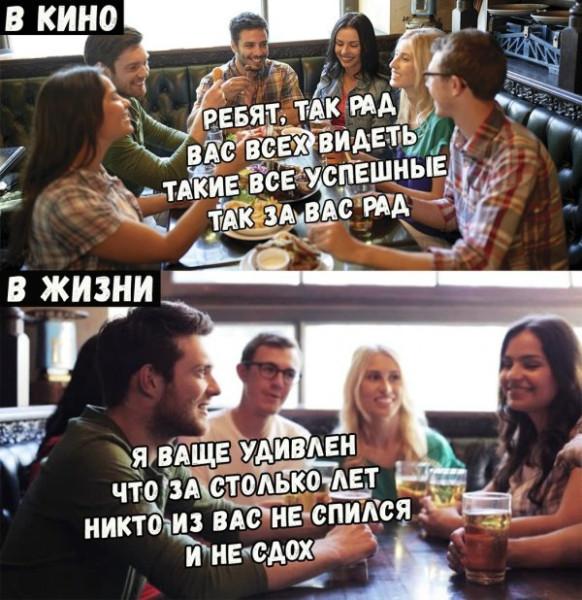 fotopodborka_ponedelnika_55_foto_10.jpg