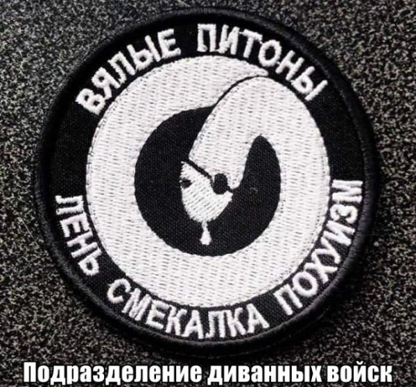 fotopodborka_pjatnicy_81_foto_10.jpg