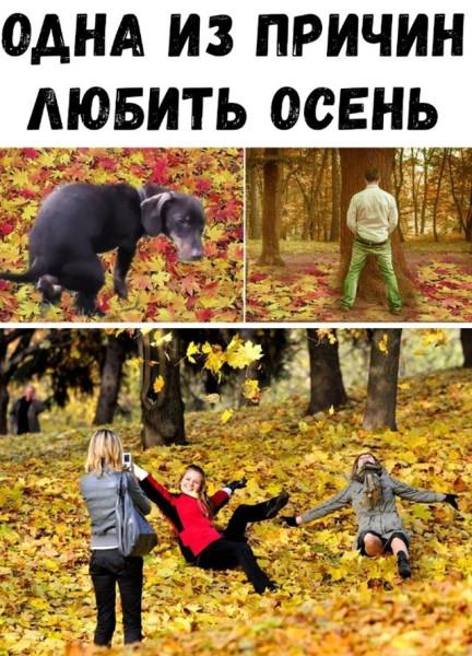 fotopodborka_pjatnicy_81_foto_9.jpg