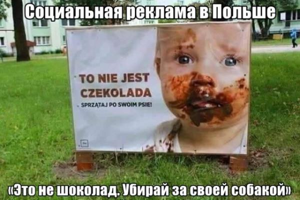 fotopodborka_pjatnicy_81_foto_7 (1).jpg