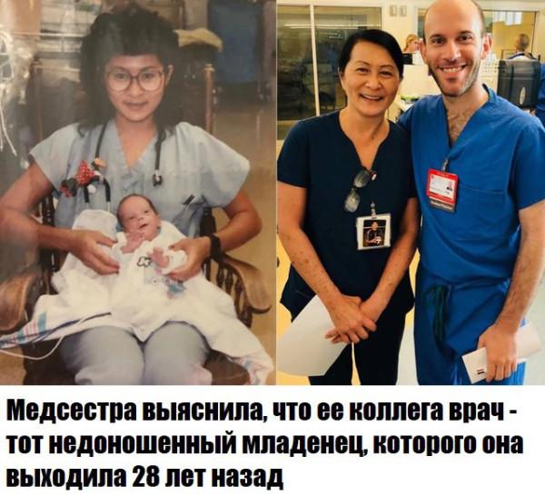 fotopodborka_chetverga_83_foto_3.jpg