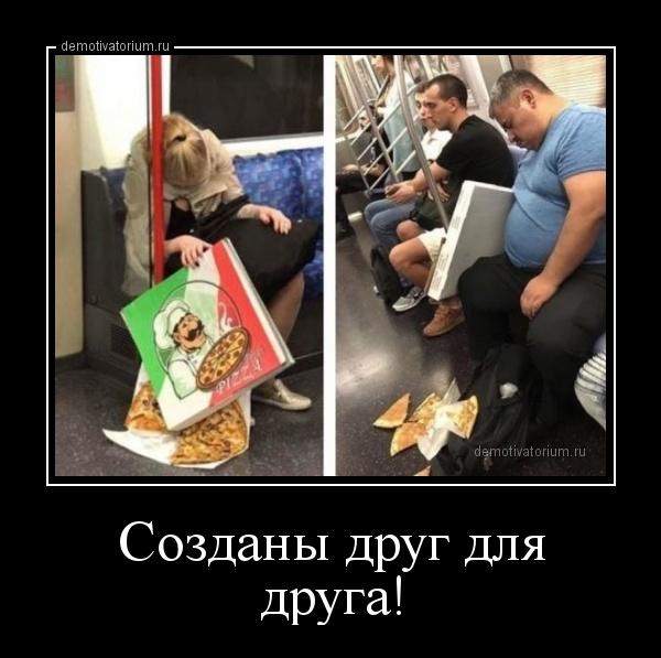 sozdani_drug_dlja_druga_163541.jpg
