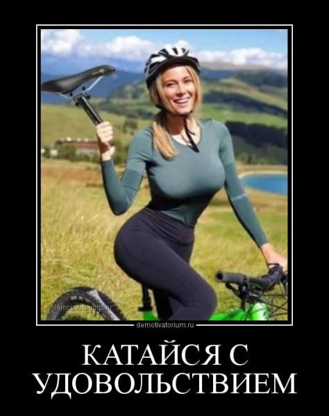 katajsja_s_udovol_stviem_163760.jpg