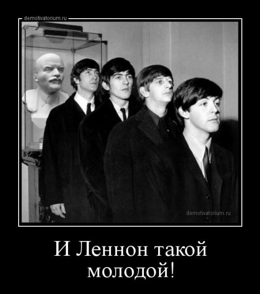 i_lennon_takoj_molodoj_163923.jpg
