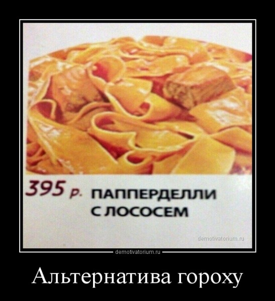 alternativa_gorohu_163255.jpg