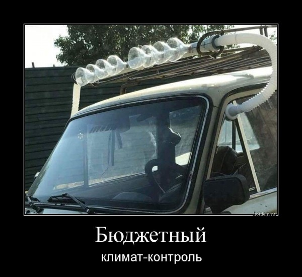 1536562395_demotivatory-2.jpg