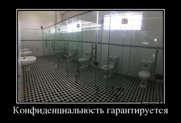 1535956916_demotivatory-18.jpg