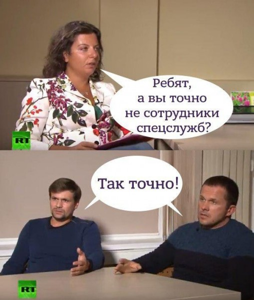 reakcija_socsetejj_na_intervju_petrova_i_boshirova_14_foto__video_10.jpg