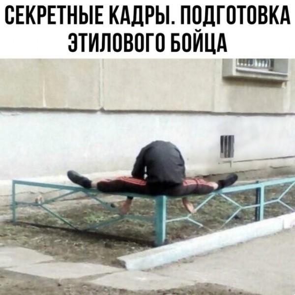 fotopodborka_subboty_86_foto_18.jpg