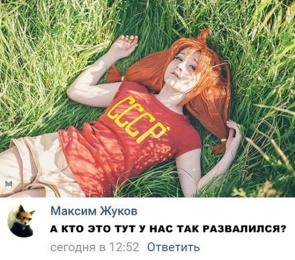 fotopodborka_subboty_86_foto_5.jpg