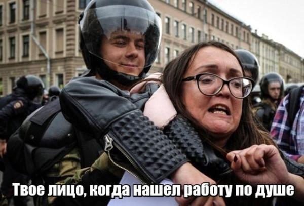 fotopodborka_chetverga_54_foto_1.jpg