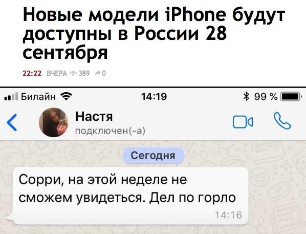 1536849627_socseti-1.jpg