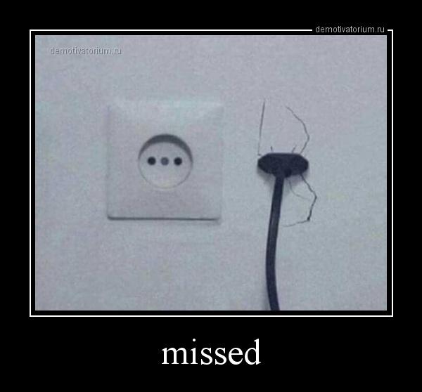 missed_163763.jpg