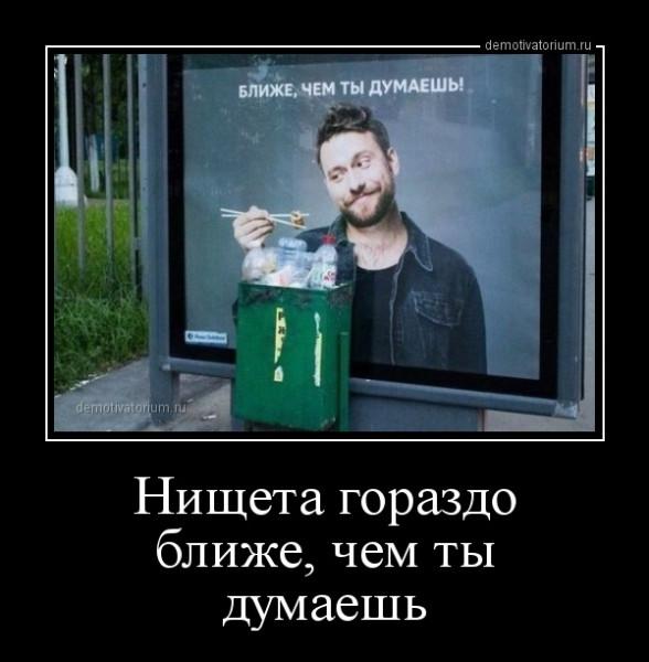 nisheta_gorazdo_blije_chem_ti_dumaesh_164441.jpg