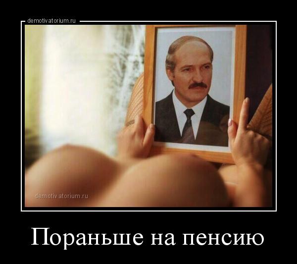 poranshe_na_pensiu_111735.jpg