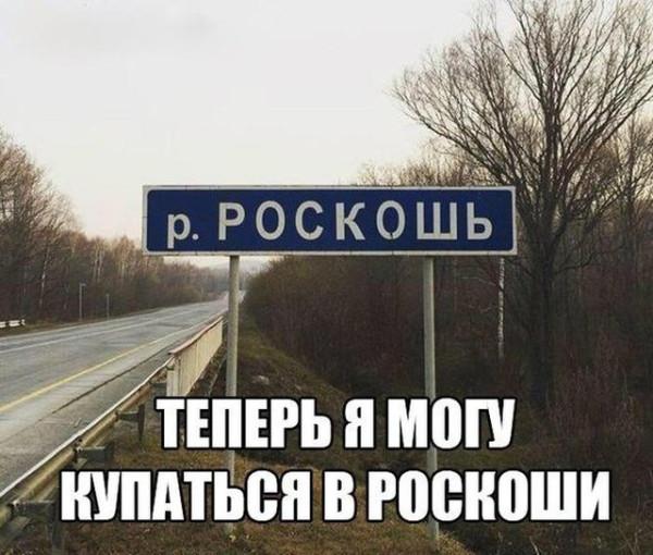 fotopodborka_chetverga_82_foto_10.jpg