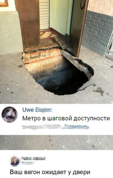 fotopodborka_subboty_80_foto_8.jpg