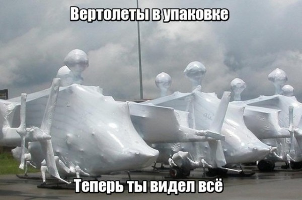 fotopodborka_subboty_80_foto_22.jpg
