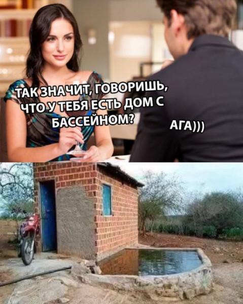 fotopodborka_vtornika_100_foto_14.jpg