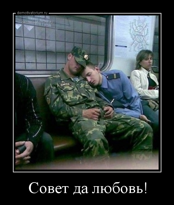 sovet_da_lubov_164881.jpg